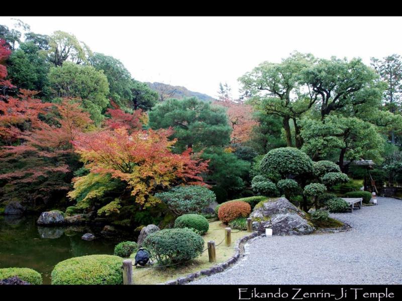Eikando Zenrin Ji Temple